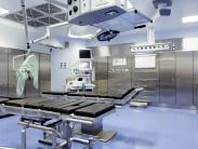 Centro Cuore, Ospedale Riuniti (RC) - Tecnologie Ospedaliere